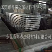 进口超耐磨2014 2024模具专用铝板 现货
