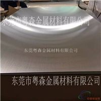 现货2014深冲铝板 1050拉丝铝板 规格齐全