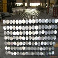 現貨6061T6精拉鋁棒 熱擠壓5056薄壁鋁管