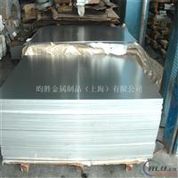 3105铝板   铝卷   花纹铝板抗拉强度