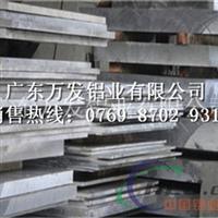 高强度7005合金铝板焊接性好