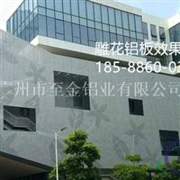 幕墙镂空雕花板价格铝板雕刻18588600309