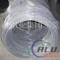 1100纯铝焊丝 规格齐全
