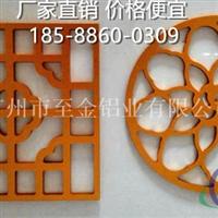 幕墙雕花镂空铝板雕花铝板环保18588600309
