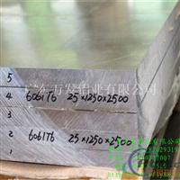 6061中厚铝板,6061模具用铝板