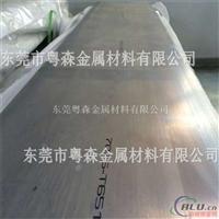粤森现货2024变压器铝排 1060花纹铝板