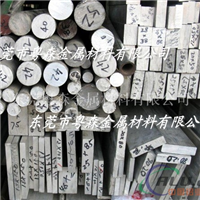 供应300360635052铝棒 易加工不变形