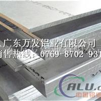广东6061T6模具用铝板