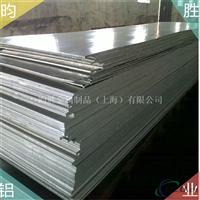 6A02    铝板铝排延伸率      强度6A02铝材