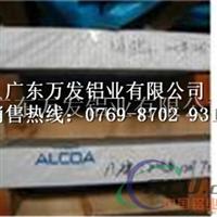超硬铝7075T6精密模具用铝板