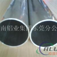 400mm大规格铝管 可切割零售
