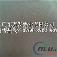 拉丝铝板 直纹拉丝铝板,斜纹拉丝铝板