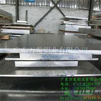 供应6011合金铝板,0.5mm铝板