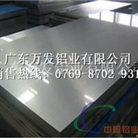 抗腐蚀6061T651铝板焊接性好