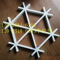 云南三角铝格栅吊顶厂家价格