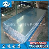 5005h32铝板镜面 厂家贴膜5005氧化铝板
