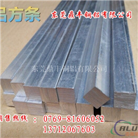 6061铝方排