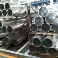 蕪湖6061.LY12厚壁鋁管,標準7075T6無縫鋁管