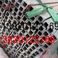 廊坊6061.LY12厚壁铝管,标准7075T6无缝铝管