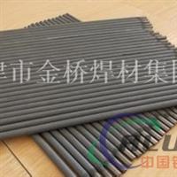 Ni307B镍及镍合金焊条 型号GBT:ENiCrFe3