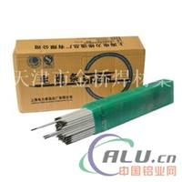 HDG60C高温耐磨堆焊焊条