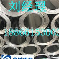保温铝卷板 900压型铝板 750铝瓦