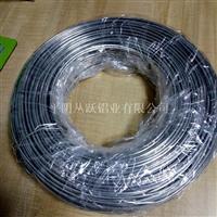 2公斤鋁單線