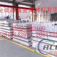 泰安5083.5052铝板,标准6061T651铝板