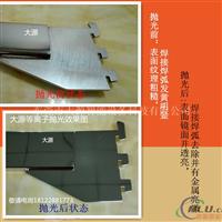 金属工件表面处理