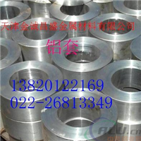 黔东南6061.LY12厚壁铝管,标准7075T6无缝铝管