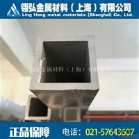供应西南铝7A10铝方管 7A10铝管