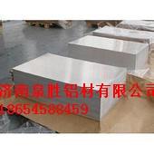 山东铝板厂家,6061T6铝板价格?