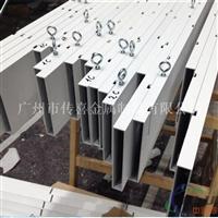 装饰铝型材 铝方通 吊顶隔断装饰建材