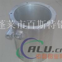 拉伸铝壳 铝壳焊接 水冷电机铝壳加工