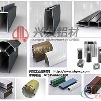 厂家直销异型铝管来图定制