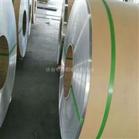 优质保温铝卷 防腐保温铝卷