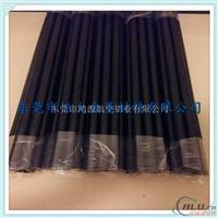 氧化铝  亚光黑色  6063铝管 准确铝
