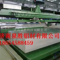 济南铝板厂家,专业生产各系铝板。