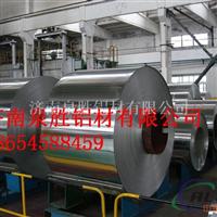 山东 生产 管道 保温铝皮铝板的公司