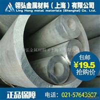 2017防锈耐腐蚀铝合金管