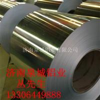 铝皮、防锈保温铝皮、瓦楞板、电厂保温铝皮