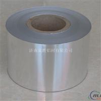 工业用铝箔,厂家生产铝箔,规格齐全