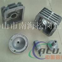 鋁鋅合金壓鑄加工