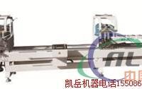 铝合金门窗加工设备一整套生产设备报价