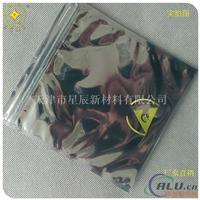 防静电屏蔽袋的材质和屏蔽性能