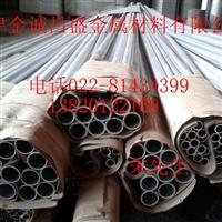 6061.LY12厚壁鋁管,鄭州標準7075T6無縫鋁管