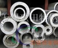 荆州供应扁铝管异型铝管