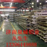 铝板氧化、氧化铝板卷