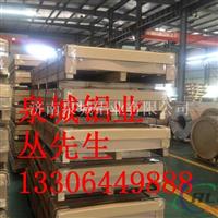 5052合金铝板、5083船板、6061合金板