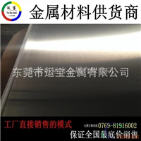 2.5MM氧化铝板6013 佛山铝板